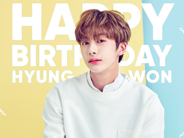 #CHAETURTLEDAY! Simak Fakta-fakta Menarik Hyungwon Monsta X di Hari Ulang Tahunnya
