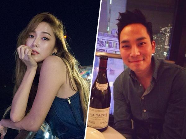 Pacaran Sejak Masih di SNSD, Jessica Ungkap Alasan Tak Akui Hubungannya dengan Tyler Kwon