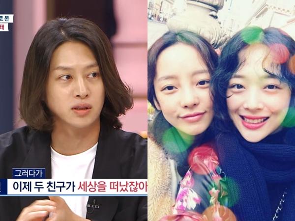 Kim Heechul Amuk Balik Netizen 'Sok Tahu' Tentang Sulli dan Goo Hara