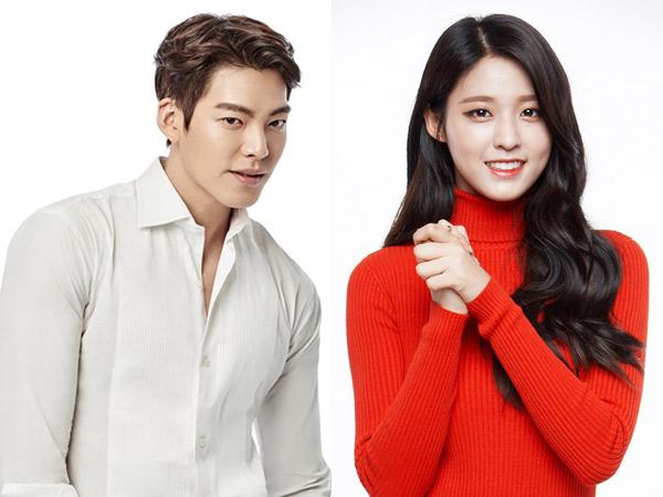Laris Manis Bintangi Iklan, Kim Woo Bin dan Seolhyun AOA Dinobatkan Jadi 'Best Model' 2016!
