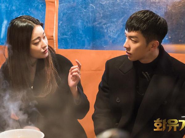 28oh-yeon-seo-lee-seung-gi.jpg