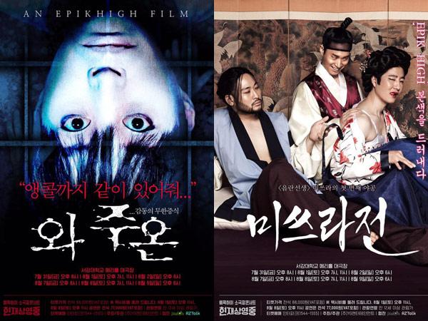 Horror Hingga Erotis, Kocaknya Epik High Parodikan Poster Film untuk Konsernya