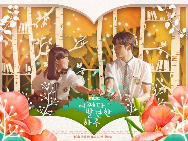Kim Hye Yoon dan Rowoon SF9 Jadi Pasangan Karakter Komik di Poster 'Extraordinary You'