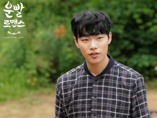 Ucapkan Selamat Tinggal Pada 'Lucky Romance', Ryu Jun Yeol Bocorkan Proyek Akting Terbarunya