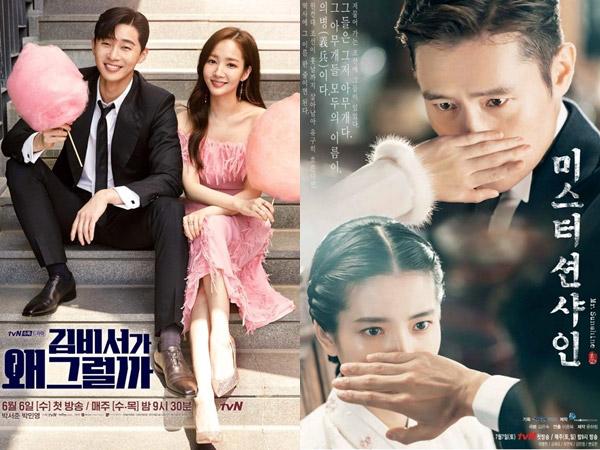 'Mr. Sunshine' Jadi Pesaing Kuat 'Secretary Kim' di Daftar K-Drama Paling Diperbincangkan Minggu Ini