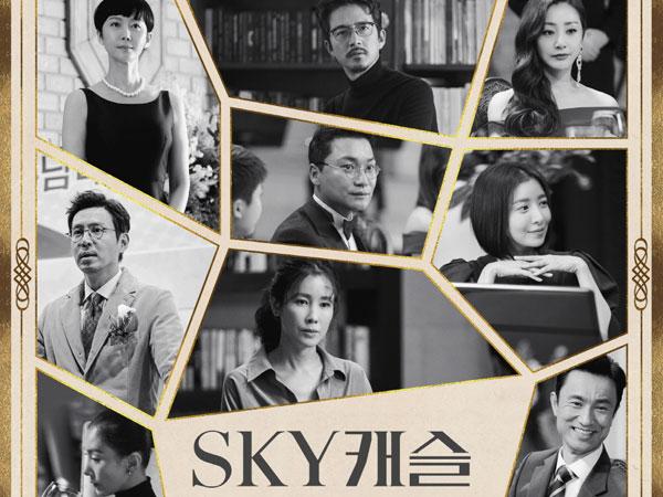 Pihak Drama 'SKY Castle' Tanggapi Tuduhan Plagiat OST 'We All Lie'