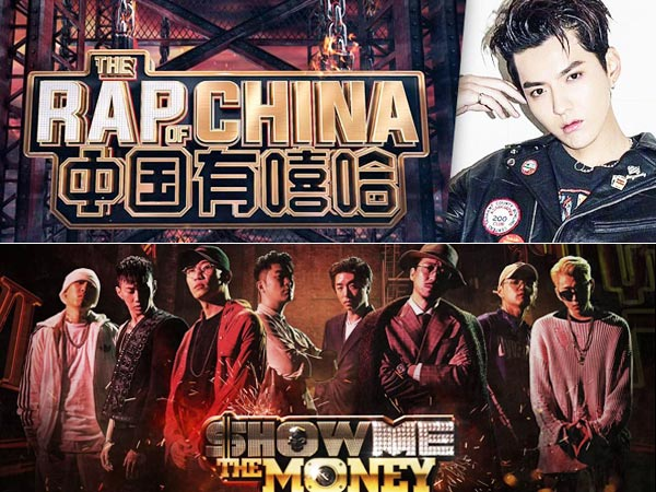 Program Baru Kris Wu di Tiongkok Dituding Plagiat Acara Korea 'Show Me The Money'