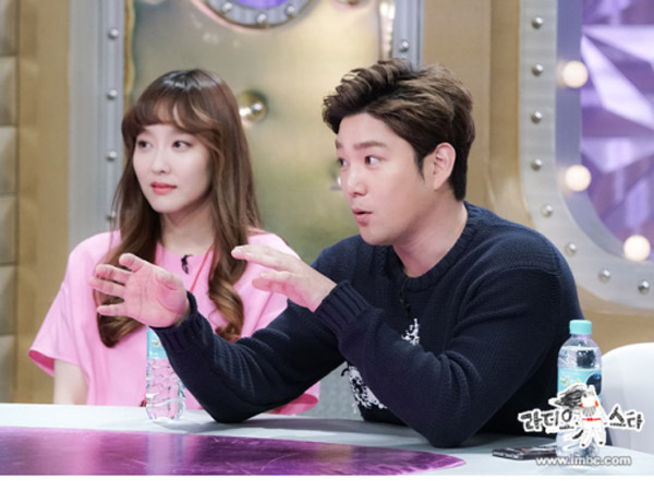 Kangin Super Junior Pernah dapat Pengakuan Fans Tengah Mengandung Anaknya?