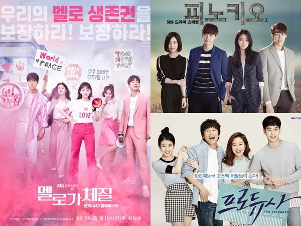 5 Drama Korea Tentang Dunia Broadcasting, Seru!