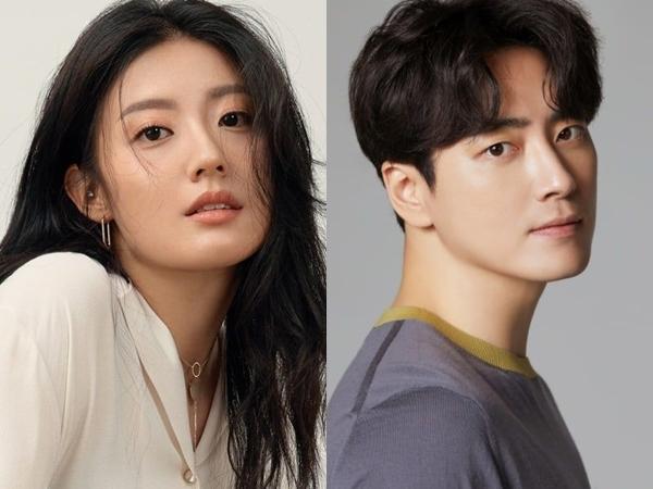 Nam Ji Hyun dan Lee Joon Hyuk Dikonfirmasi Bintangi Drama Terbaru MBC
