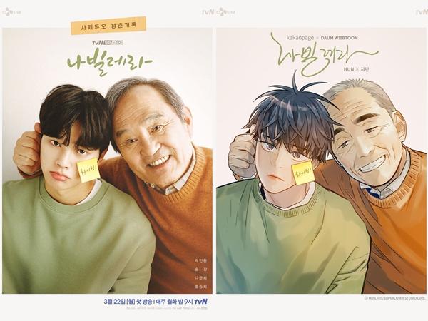 Song Kang dan Park In Hwan Bikin Penggemar Gemas Lewat Poster Terbaru 'Navillera'