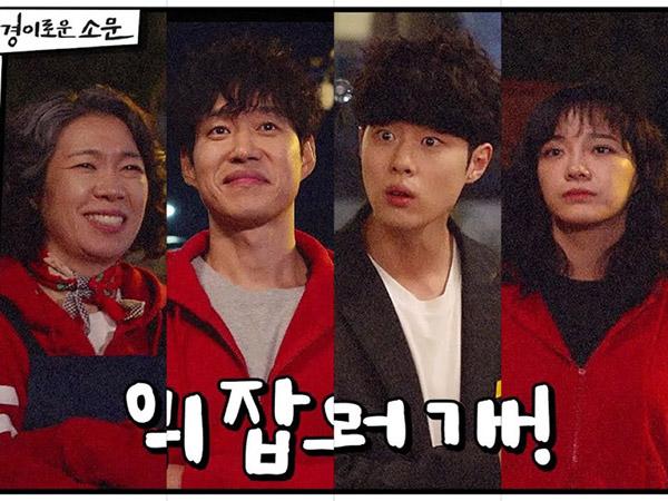 Teaser Drama Korea 'Amazing Rumor': Awal Mula Jo Byeong Gyu Direkrut Jadi Pemburu Hantu