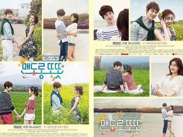 Kang Sora & Yoo Yeon Seok Jadi Pasangan Serasi Pulau Jeju di Poster Drama 'Warm & Cozy'