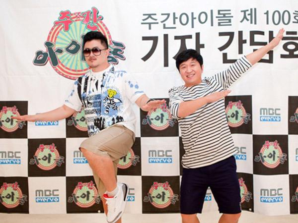 Duo MC 'Weekly Idol' Dikonfirmasi Tinggalkan Acara Usai 7 Tahun Bergabung