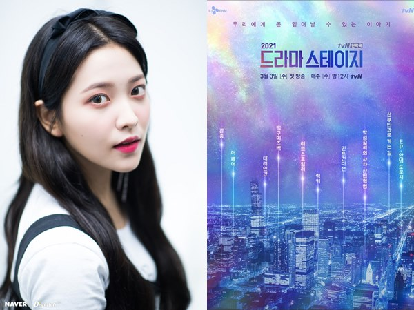 Yeri Red Velvet Bakal Debut Akting di Drama 'Mint Condition'