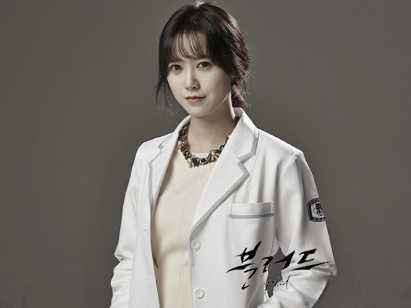 Aktingnya Dikritik, Goo Hye Sun Minta Maaf Pada Para Pemain dan Tim Produksi KBS 'Blood'