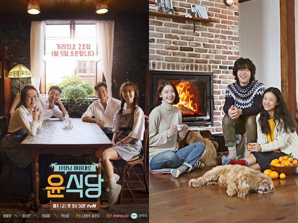 tvN 'Youn's Kitchen 2' vs JTBC 'Hyori's Homestay 2', Variety Korea Mana yang Jadi Favoritmu?