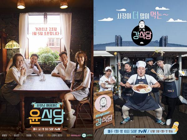 Raih Kesuksesan, 'Youn's Kitchen' dan 'Kang's Kitchen' Akan Dibuat Musim Selanjutnya?