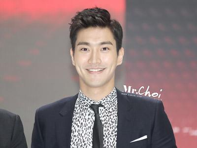 Siwon Super Junior Rayakan Ulang Tahun di Jerusalem