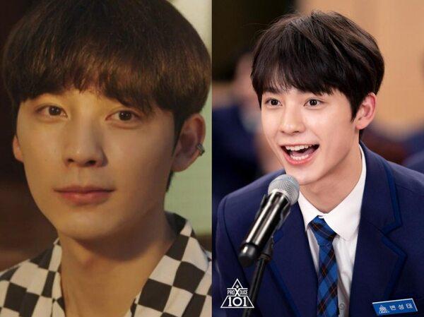 Byun Seong Tae, Mantan Kontestan Produce X 101 Debut Jadi Idol di Drama 'Hometown Cha Cha Cha'