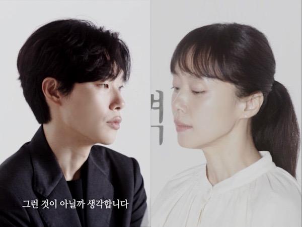 Drama Baru Jeon Do Yeon dan Ryu Jun Yeol Rilis Teaser Perdana