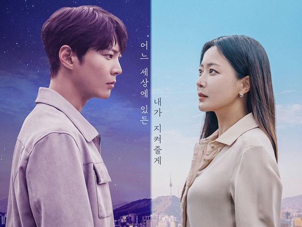 Drama Baru Joo Won dan Kim Hee Sun Tayang Perdana dengan Rating Tertinggi