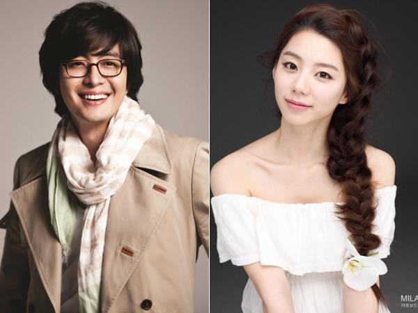 Bae Yong Joon dan Park Soo Jin Akan Tinggali Rumah Seharga Rp. 100 Miliar!