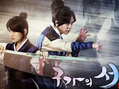 Lee Seung Gi & Suzy Miss A Lengket Dengan Skrip 'Gu Family's Book'