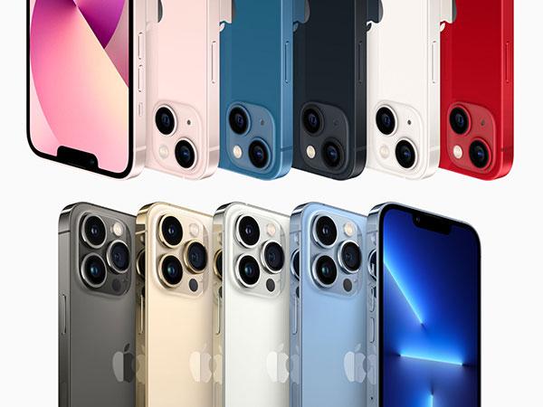 Melihat Prediksi Harga iPhone 13 Mini Hingga Pro Max di Indonesia