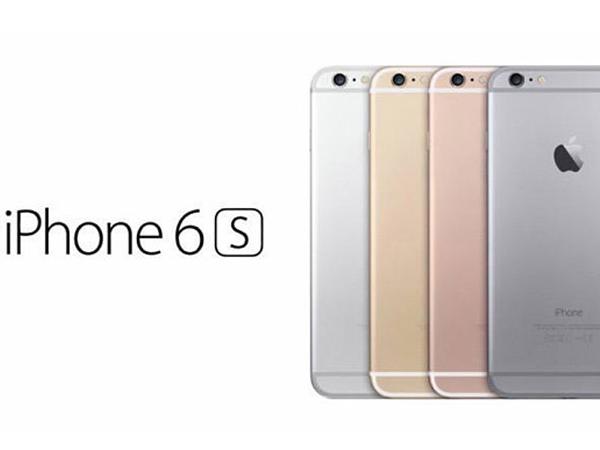 India Jual iPhone 6S dengan Harga Termahal di Dunia