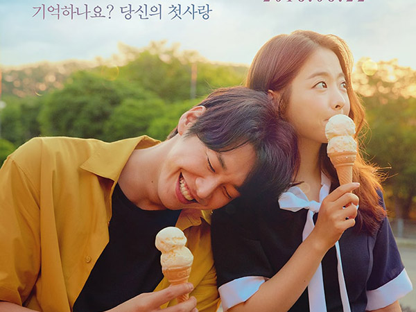 Kocaknya Kim Young Kwang Jadi 'Budak Cinta' Park Bo Young di Trailer Film 'On Your Wedding'