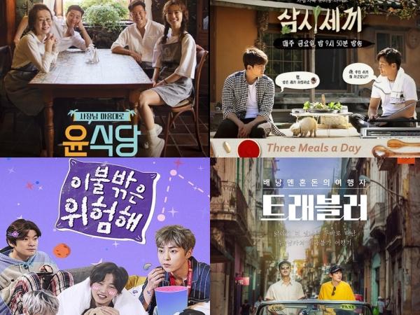 Inilah Variety Show Korea Selatan yang Cocok Untuk Ditonton Dikala Bosan! (Part 1)