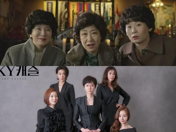 5 Geng Ibu-ibu Drama Korea Paling Ikonik