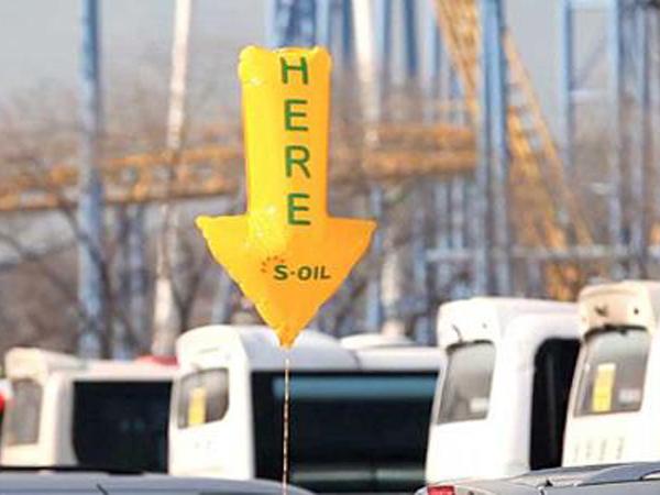 Hemat Bahan Bakar, Perusahaan Minyak di Korea Selatan Gunakan Balon!