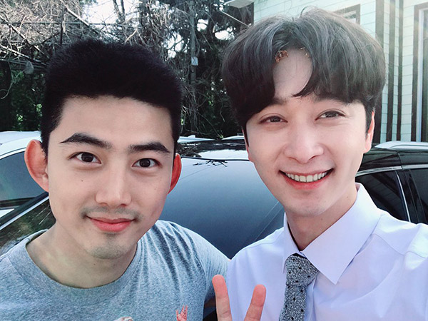 'Sudah Ikhlas', Ini Kata Chansung Soal Keputusan Taecyeon Pindah Agensi