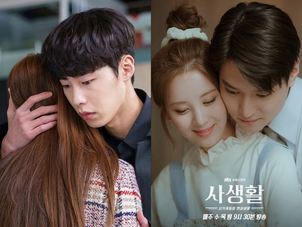 Rating Drama Korea Rabu - Kamis: 'Do Do Sol Sol La La Sol' dan 'Private Lives' Tamat, Happy Ending?