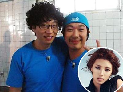 Kecantikan Suzy Miss A Buat Yoo Jae Suk & Haha Pangling!