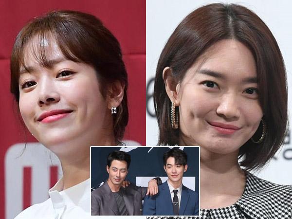 Reuni Akbar, Han Ji Min dan Shin Min Ah Dikabarkan Ikut Bintangi Calon Drama Jo In Sung