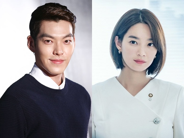 Couple Goals, Kim Woo Bin Kirimkan Dukungan untuk Shin Min Ah ke Lokasi Syuting