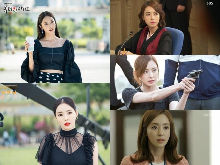 5 Drama Populer yang Dibintangi Lee Da Hee