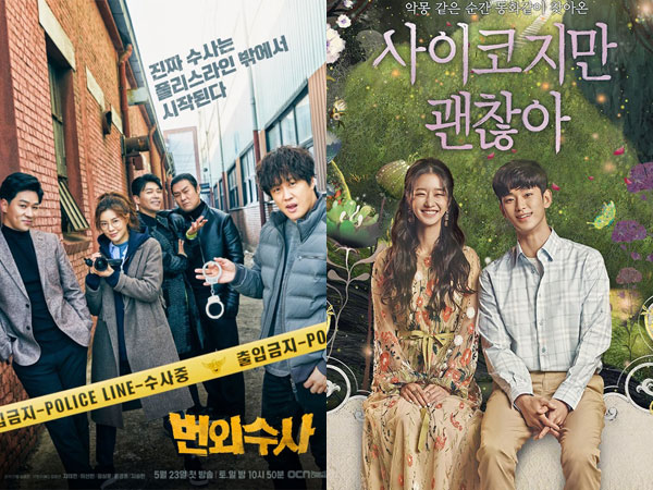 'Team Bulldog: Off-Duty Investigation' Tamat, 'It's Okay to Not Be Okay' Turun Rating