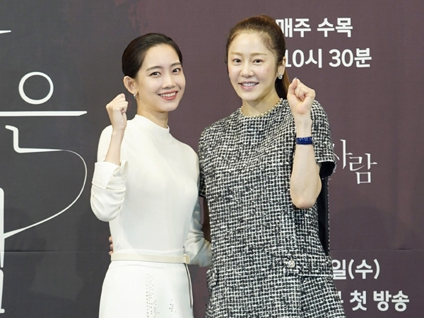 Shin Hyun Bin dan Go Hyun Jung Bicarakan Chemistry Saat Syuting Drama Reflection of You