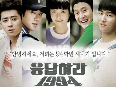 Drama Korea Akhir Pekan Manakah yang Berhasil Pecahkan Rekor Penonton?