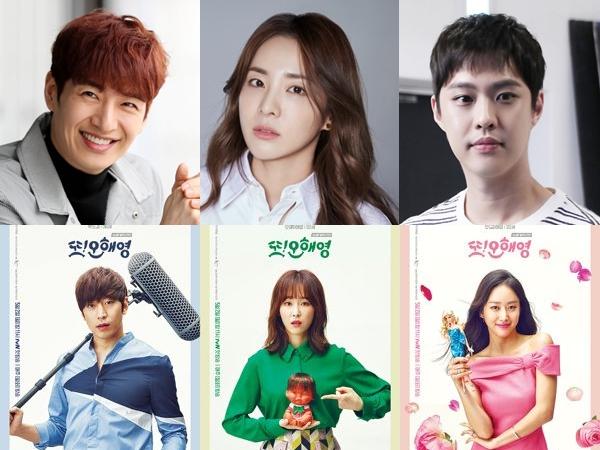 Sandara Park Hingga Seungho MBLAQ Bintangi 'Another Oh Hae Young' Versi Musikal