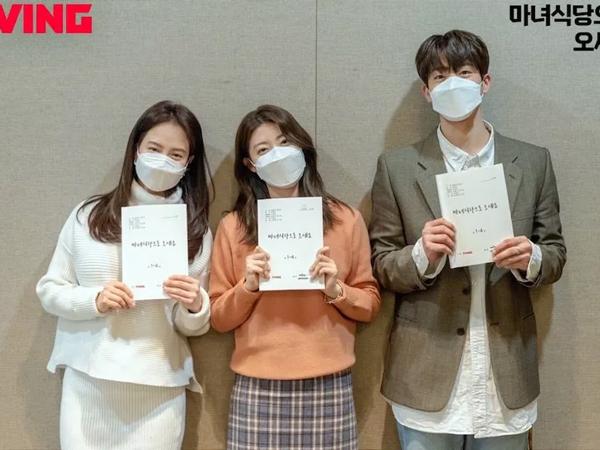 Song Ji Hyo, Nam Ji Hyun, Hingga Chae Jong Hyeop Memulai Pembacaan Naskah Drama Terbaru