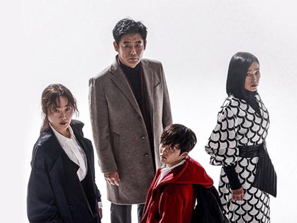 Drama tvN 'The Cursed' Tamat dengan Rating Memuaskan