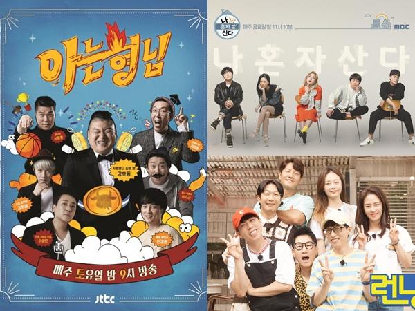 5 Variety Show Korea Terbaik Saat Ini, Ada Favoritmu?