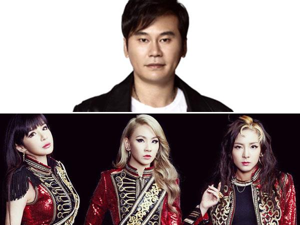 Tinggal 3 Member, Yang Hyun Suk Pertimbangkan Member Baru Untuk 2NE1?