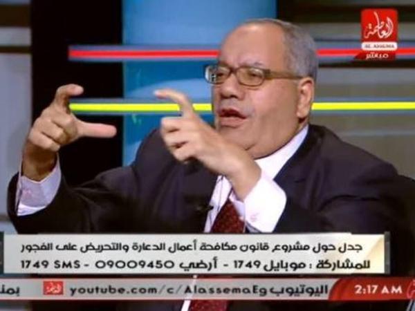 Pernyataan Kontroversial Pengacara Mesir Soal Wanita Layak Diperkosa Jika Pakai Jins Robek Berujung Penjara