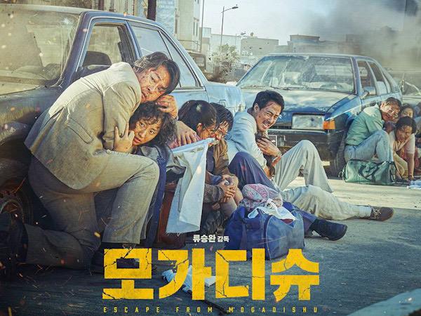 Heboh Teaser Film Baru Jo In Sung Diawali Suara Adzan